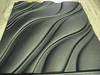 """Пластикова форма для 3d панелей """"Затишок"""" 50 * 50 (форма для 3д панелей з абс пластика), фото 1"""