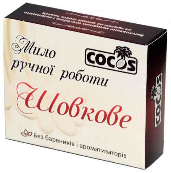 Мило ручної роботи Cocos Шовкове без барвників 100 г