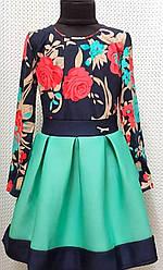 Платье детское для девочки р.152