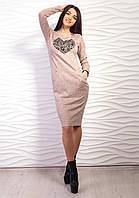 Женское платье приталенного кроя сердце р.42-48 VM2158-2