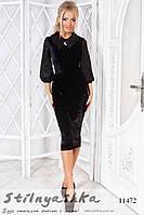 Офисное бархатное платье черное