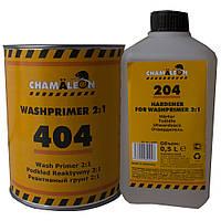Грунт кислотный Chamaleon 404 Wash primer с отвердителем 1л+0,5 л