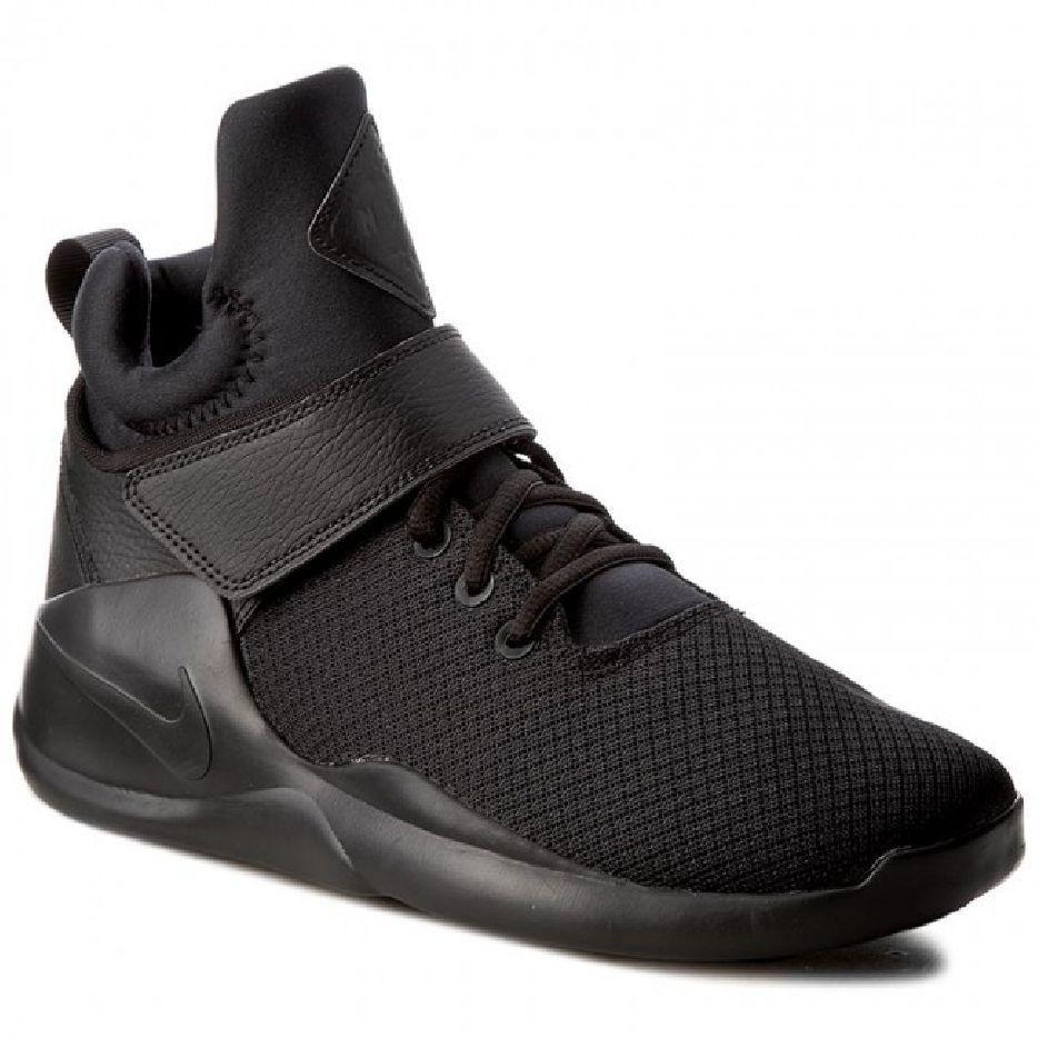 Кроссовки баскетбольные Nike Kwazi 844839 001