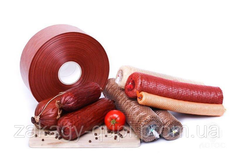 Оболочка коллагеновая для вареных колбас калибр 45 мм