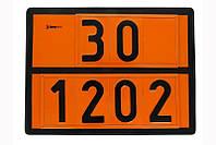 """Таблица для опасного груза ADR """"Дизель"""" CARGOPARTS 30х40 см (складная)"""