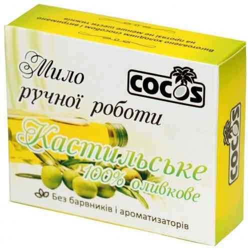 Мило ручної роботи Cocos Кастильське 100% оливкове без барвників 100 г