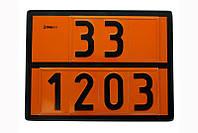 "Таблица для опасного груза ADR ""Бензин"" CARGOPARTS 30х40 см (складная)"