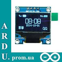0.96 OLED дисплей модуль 128х64 Arduino [#5-7], фото 1
