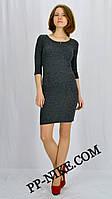 Платье №662