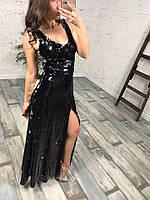 Женское нарядное платье с паетками паетки длинное в пол с м 42 44 опт розница