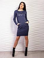 Женское платье приталенного кроя c кармашками Beauty р.42-48 VM2163-1