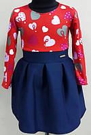 """Детское платье """"Бомба"""" трикотаж+неопрен, клеш р. 92-110, красный верх+темно синий низ"""