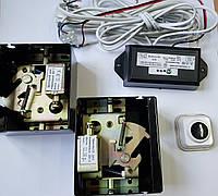 Электрозамок ЕЗ-2