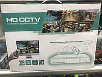 Беспроводной комплект видеонаблюдения на 4 ip камеры, с регистратором и жестким диском W-005