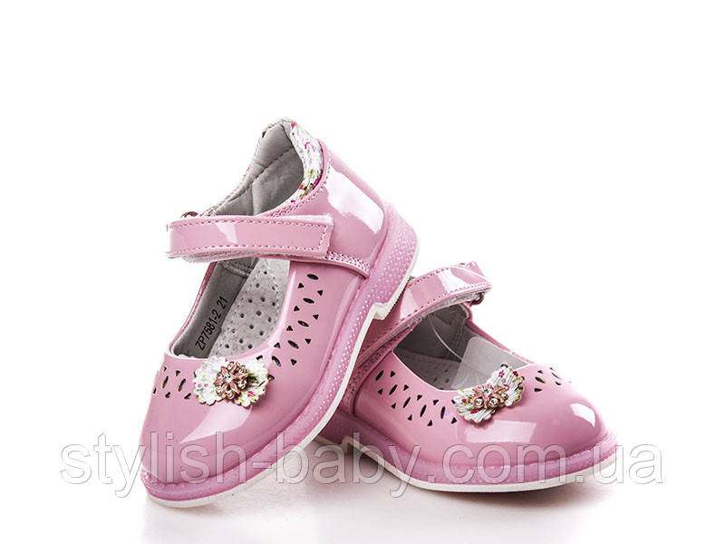 Детские туфли оптом. Детские туфли для маленьких деток бренда Kellaifeng (Bessky) (рр. с 21 по 26)