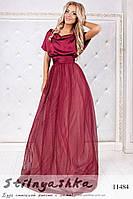 Шикарное платье в пол Миледи марсал