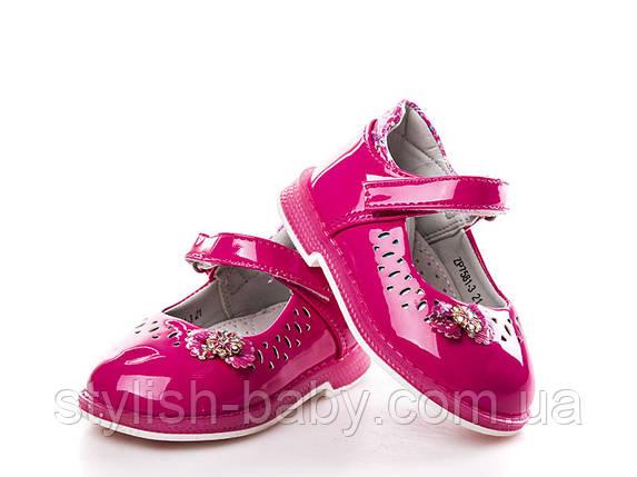 Дитячі туфлі оптом. Дитячі туфлі для маленьких діток бренду Kellaifeng (Bessky) (рр. з 21 по 26), фото 2