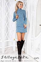 Вязанное ангоровое платье голубое