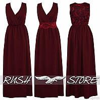 Платье в пол с декольте и гипюровой спинкой