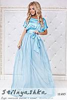 Шикарное платье в пол Миледи голубое