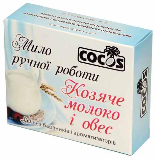Мыло ручной работы Козье молоко и овес, 100 г