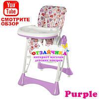 """Детский Стульчик для Кормления Tilly T641 """"Bistro"""", Purple"""