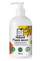 Мыло жидкое натуральное Сочный цитрус, 350мл, EcoKrasa