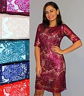 Блестящее нарядное женское платье
