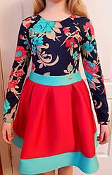 Суперовое Яркое платье подросток р.146-164