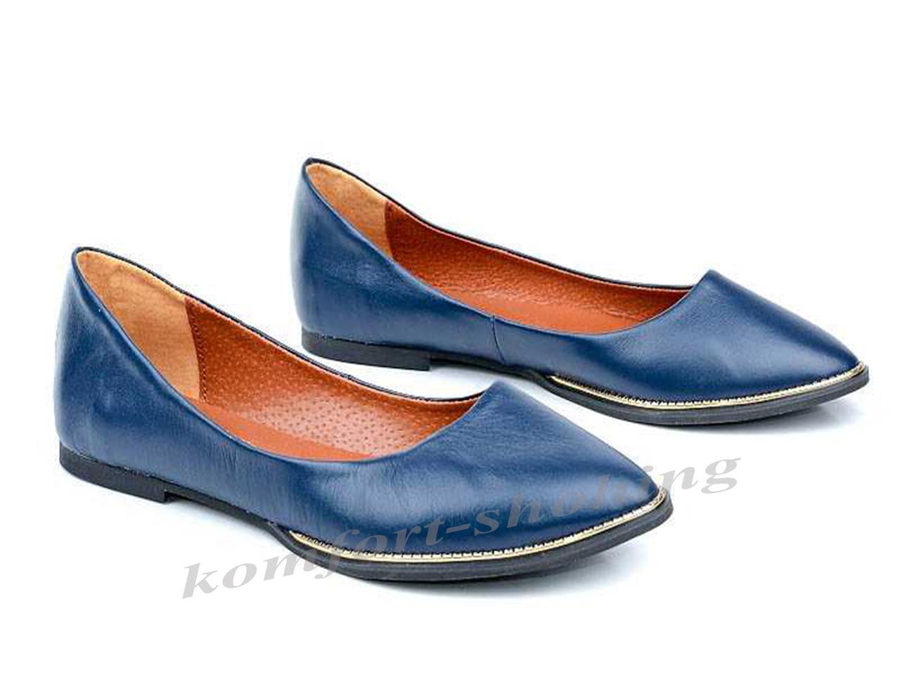 Балетки женские из натуральной синей кожи V 917 - komfort-shoping в Одессе a31f39640b935