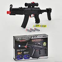"""AK45-1  """"УЗИ""""   гелевые (водяные) пули, присоски."""