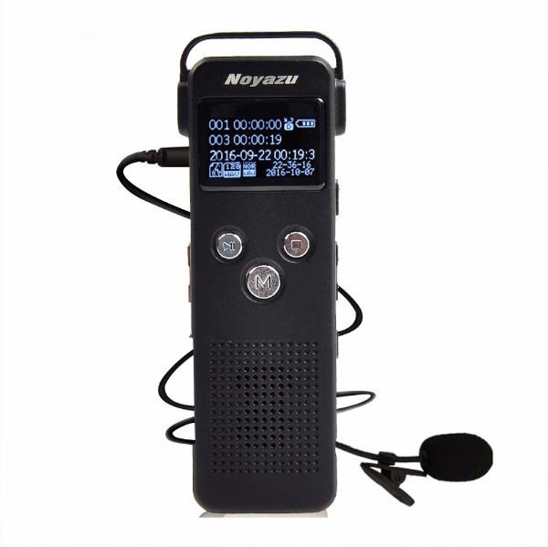 Диктофон с голосовой активацией Noyazu A20