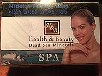 Минеральное мыло- пилинг