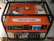 Бензогенератор Энергомаш ЭГ-8745Э / 4-4,5 кВт (электростартер)