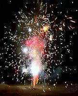 Kometa Вулкан цветной и серебряный
