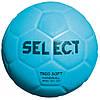 Мяч гандбольный SELECT Trio Soft Handball №0 273254