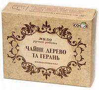 Мыло ручной работы Чайное дерево и герань, 100 г
