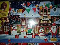 Рождественский шоколад календарь Adventskalender Praliny z chkolady mlecznej 200г