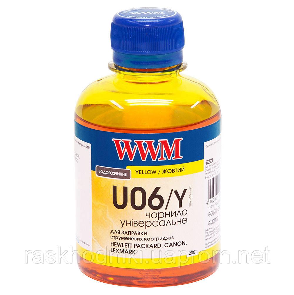 Чернила WWM для Canon/HP/Lexmark 200г Yellow Водорастворимые (U06/Y) универсальные
