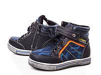 Демисезонные ботинки на мальчика оптом.HY7511-1 (8пар, 27-32)