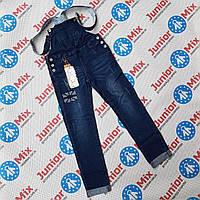 Оптом подростковые джинсовые комбинезоны для  девочек GRACE, фото 1