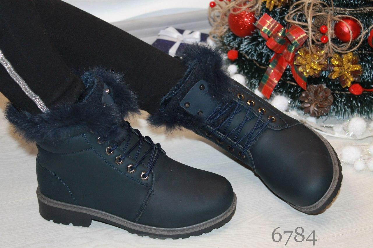 829d0a621e5f Ботинки на низком ходу Timber с опушкой  продажа, цена в Ивано ...