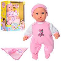JT Кукла 5278 Саша, играет в прятки, звук (рус), мимика, реагирует на одеяло