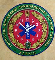 """Часы с логотипом """"Госпіталь"""" Д=350 мм"""