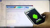 Прошивка (оновлення програмного забезпечення) смартфону / планшету