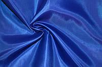 Подкладка 190т синяя