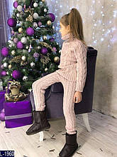 """Детский вязаный костюм со штанами """"Косичка"""""""