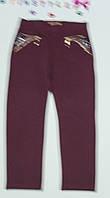 Стильные бордовые  брюки для девочки рост 122-128 см