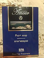 Лечебное мыло от псориаза 200 гр
