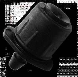 Ороситель регулируемый 360° для трубки 4мм (10шт), DSZ-1301